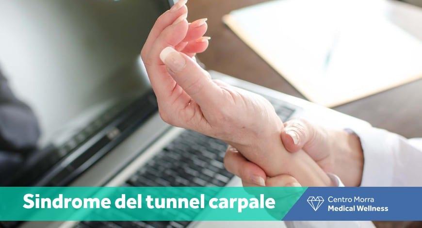 Trattamento osteopatico tunnel carpale - Napoli